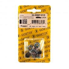 Колпачки маслосъемные ВАЗ 2101-2115, Нива (Goetze) кат № 21010-1007026